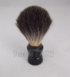Cepillo de afeitar de mango de madera de pelo de tejón negro para el cepillo de la barba del hombre Herramienta de afeitar