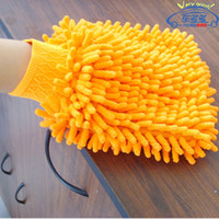 Wholesale Chenille car wash cloth gloves car tools car wash auto supplies car wash toiletry kit