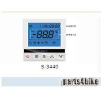 Wholesale Latest Shanghai Jing Chong S air source heat pump water heater controller