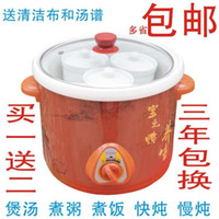 Wholesale Pot bone china picture electric cooker white porcelain electric slow cooker water resisting ceramic soup pot casserole