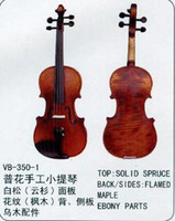Wholesale Violin VB common grade Handcraft solid spruce maple Ebony Primary learners