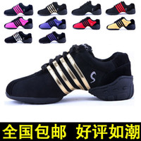 Wholesale Modern dance shoes jazz shoes male Women canvas dance shoes sansha