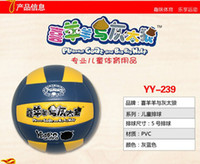Wholesale Hot sale Pleasant Goat and Big Big Wolf China distributor and young children volleyball non slip PVC volleyball YY FF