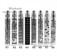 Wholesale EGO eGo K Battery Engraved MAH MAH MAH Electronic Cigarette E Cigarette for EGO T EGO W CE4 Clearomizer Atomizer