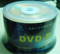 Wholesale DHL Recordable Printable Blank DVD Disc Disk GB