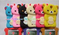 Wholesale Rilakkuma Bear Panda D cute Cartoon style soft Silicone Rubber Gel Back cover case cases for Samsung Galaxy SIV S IV S4 I9500