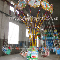 Wholesale 2013 HOT Amusement park equipment flying chair