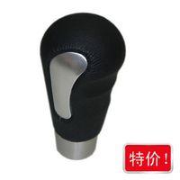 Wholesale Quality genuine leather aluminum alloy car gear head manual gear head gear stick head refires