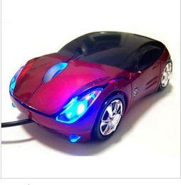 Wholesale key panel mouse for Eset Nod32 Smart Security