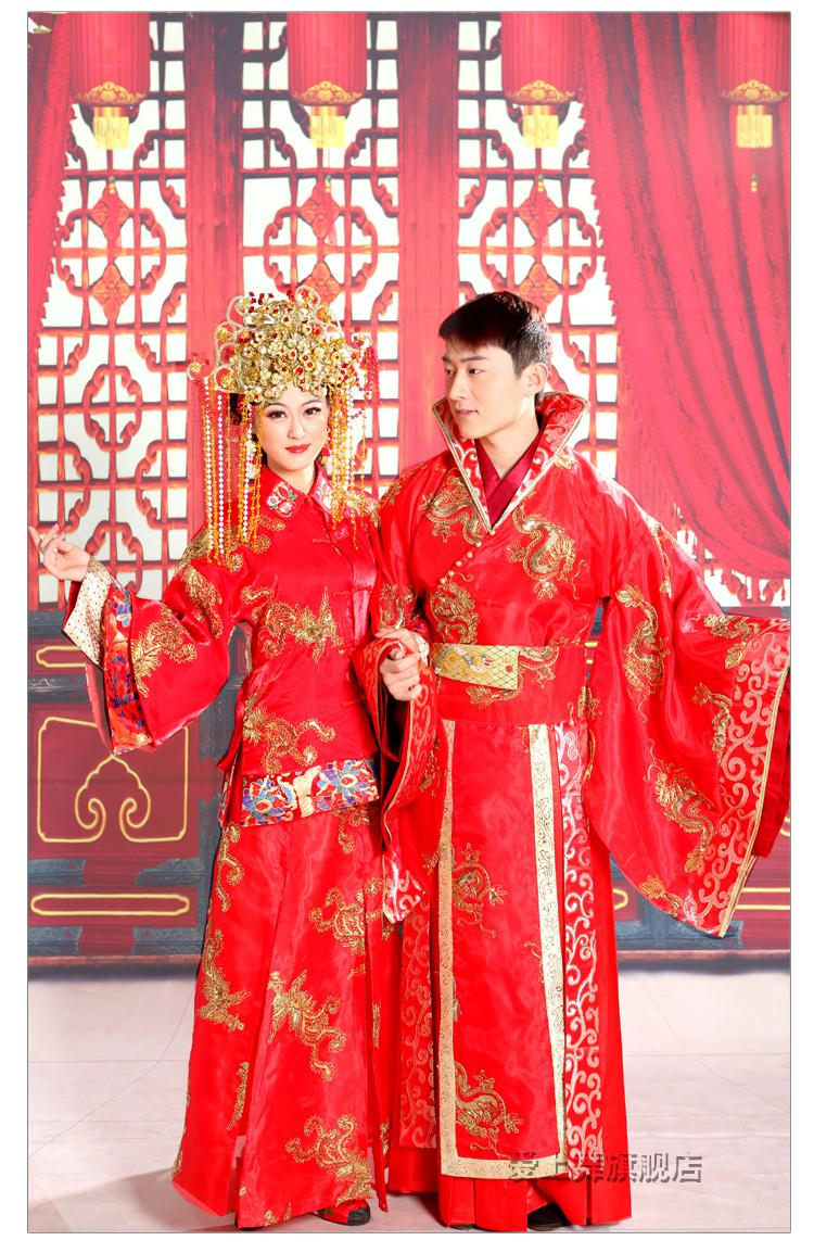 chinese traditional wedding Chinese traditional wedding in the different culture, there are many different customs and traditions in festival celebrations wedding customs are one of the most representative and.