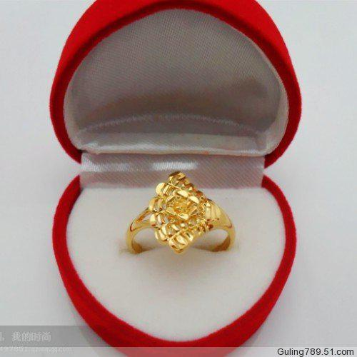 Chinese Gold Ring