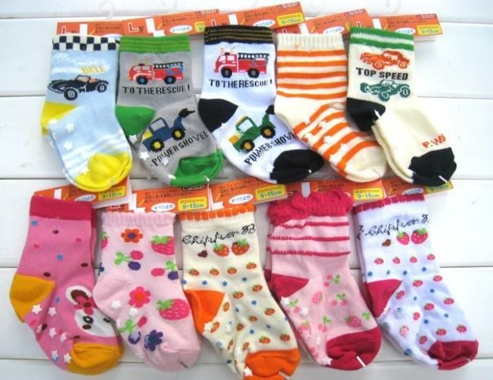 Baby Socks Non Slipping Sole Baby Kids Toddler Girl Boy ...