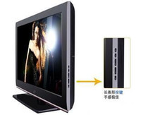 Wholesale New inch LCD TV support network HD player sent wall