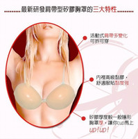 A,B,C fashion  Free Shipping Silicone Bra Free Bra Brassiere Invisible Bras Breast Nipple-shield Breast Form A B C Cup