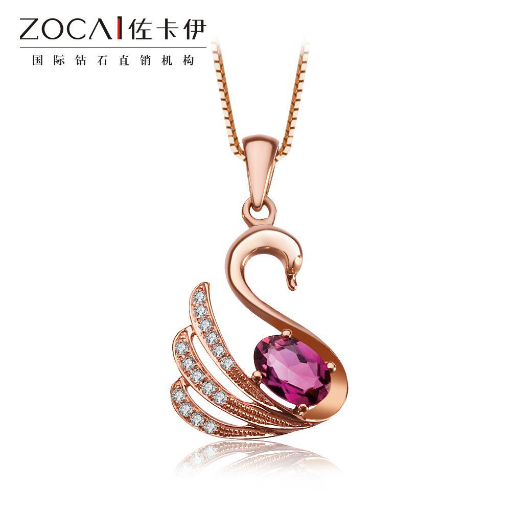 2017 The Exclusive Zakaly Colored Gemstone Pendant Genuine