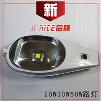 Cheap Led street light 20w 30w 50w outdoor lamp head super bright road lights garden lights project light