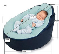 Wholesale plain baby beanbag seat
