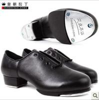 Tap shoes aluminum media - Dance shoes Genuine tap shoes Tap shoes Tap dance shoes high aluminum ring imitation leather soft bottom leather Factory Hot