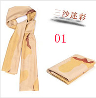 Wholesale Army mesh scarves scarf X48cm special troops military Tactical Arab Scarf Wrap