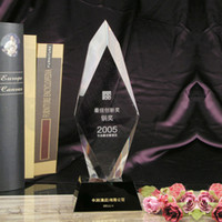 Wholesale 2013 Special Gift Trophy Optic Award Plaque Laser Crystal Medal Art Competition Height cm JB019