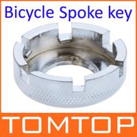 key tool - 6 Way Spoke Key Bike Bicycle Wheel Spanner Wrench Repair Tool Silver H8597