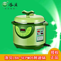 Wholesale Luby jeroboam lba epm05 electric pressure cooker electric pressure cooker l