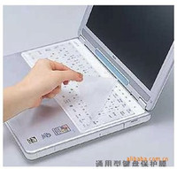Wholesale Laptop keyboard protective silicon film cover pure silica gel Clean fungi proofing can wash