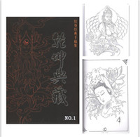 Wholesale Hot sale easy to use Popular Tattoo Flash Book Traditional Chinese Painting Tattoo Manuscript Art Design