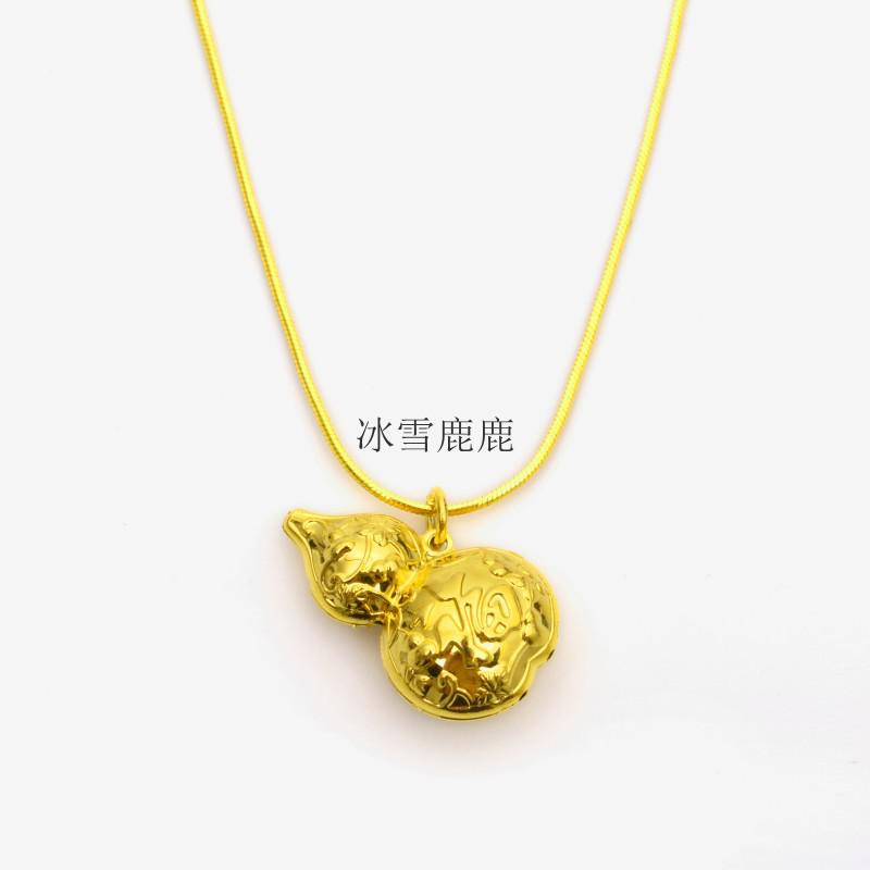 Model Gold Necklaces