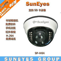 Wholesale SunEyes Dome IP Network Camera with IR CUT and SD Card Slot SP H04 H062