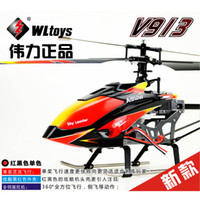 Wholesale Quality recommended supply Weili V913 four channel single propeller G LCD remote control helico