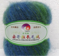 Cheap Green+blue 6 balls 300g lot (50g skein * 6 skeins) Luxury Angora Mohair Merino Wool Cashmere Yarn, milky white, Free Shipping 033#