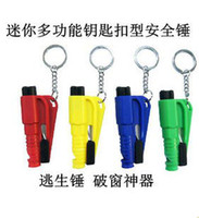 Wholesale Best price car Auto safety hammer Window emperorship car keychain chain life saving hammer escape device