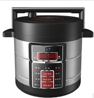 Wholesale Electric pressure cooker Rice cooker plug in pressure cookers Electric pressure cooker MPC031 microcomputer type electric pressure cooker