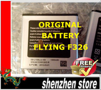 Wholesale NEW Battery for FLYING phone F326 mAh FLY New