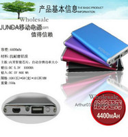 Power Bank For LG  High Quality Universal Thin Power Bank 4400mAh External Battery Backup Charger USB Portable For iPad iPhone 5 HTC Mobile Phone