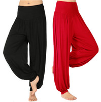 Wholesale S9Q Women Lady Harem Yoga Cotton Comfy Long Pants Belly Dance Boho Wide Trousers AAABOF