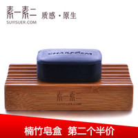 Wholesale Natural bamboo soap pallet soap box handmade soap box soap dish rack soap dish