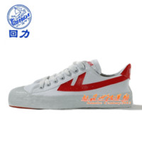 Mid Cut Unisex Spring and Fall Classic vintage WARRIOR shoes wb-1 indoor basketball shoes lovers canvas shoes casual shoe plate
