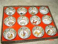 asian tea cups - 12PCS Besutiful The Chinese zodiac design tea cups made of porcelain