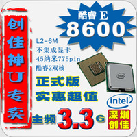 Wholesale Intel dual core e8600 e0 step by step top formal edition cpu e8500 e8400