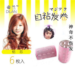 Wholesale Fashion mm aluminum heat self adhesive hair curlers small gift