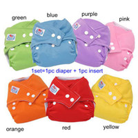 babyland diapers - 10 Diapers Inserts layers Adjustable Reusable Baby Washable Cloth Diaper Nappies Babyland Diapers Baby Cloth Diapers Baby Diapering
