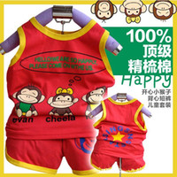 Boy red monkey - color kids cartoon monkey pattern vest shorts suit monkey suit
