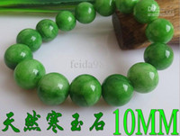 Wholesale Bead diameter mm natural Hanyu bracelet with certificate of authenticity