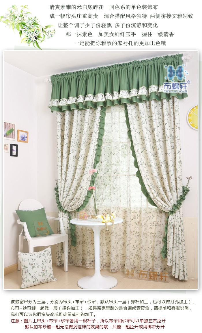 Printed Curtains Living Room Living Room Window Valances Design Modern Window Treatments For