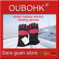 Wholesale FreeShippingOubohk Ski Electric Heated Gloves Outdoor Sports Heated Layer Fabric Winter