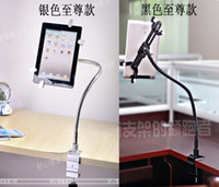 Wholesale New lazy bracket Metal Innovative Multi functional Stand Holder for Ipad Tablet PC Stand Bracket bed