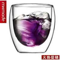 Wholesale Furnishings fun Handmade double layer glass cup ml insulated glass anti hot cup red wine double layer thermostated