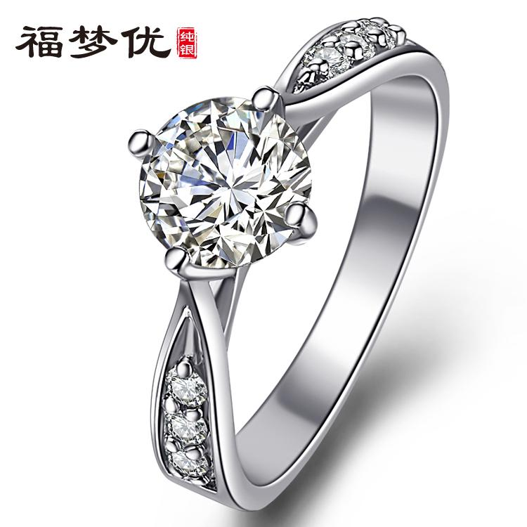 1 kt diamond ring simulation couple rings 925 sterling silver female female wedding ring zircon diamond ring men - Female Wedding Rings
